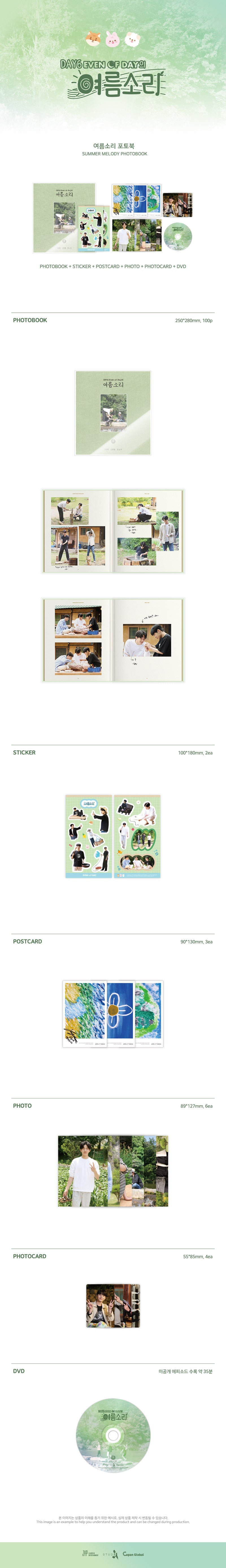 DAY6 (Even of Day) - Summer Melody Photobook
