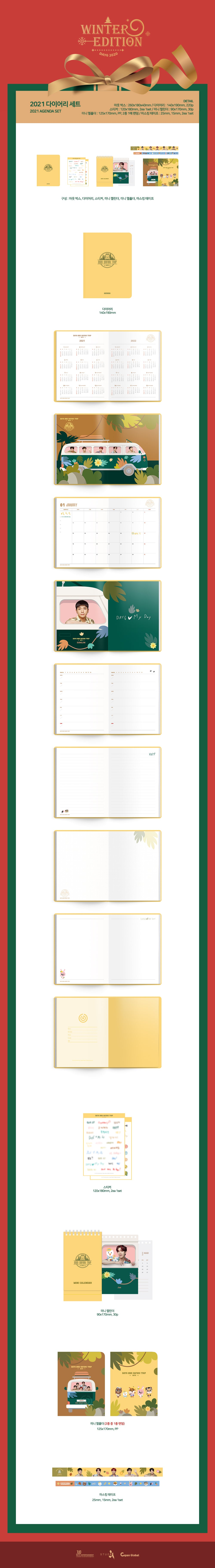 DAY6 2021 Diary Set (2020 Winter Edition)