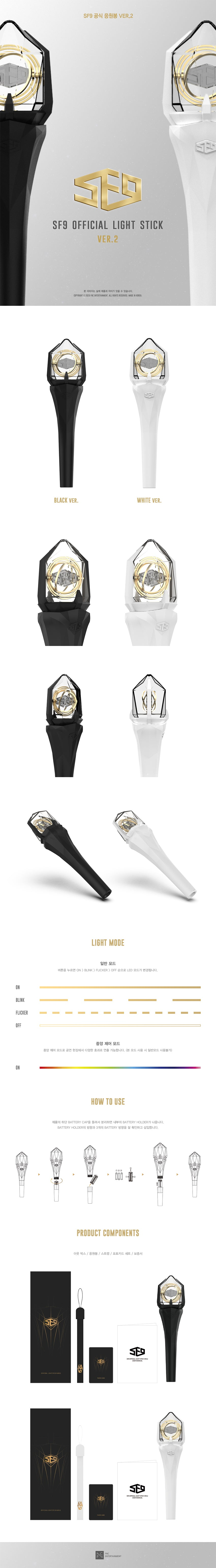 SF9 Official Light Stick Ver.2