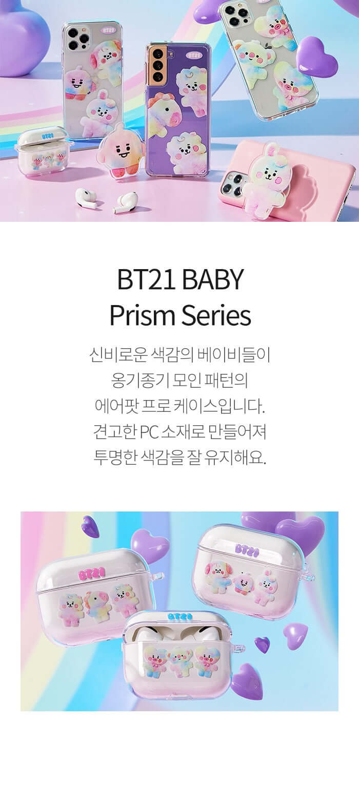 BT21 BABY Prism Airpods Pro Case