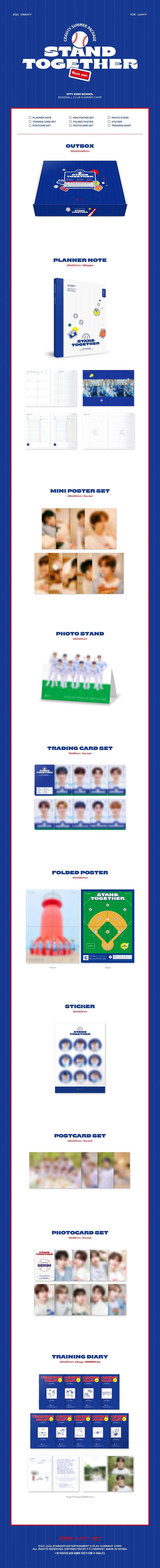 CRAVITY 2021 Summer Package Stand Together (RUN Ver.)