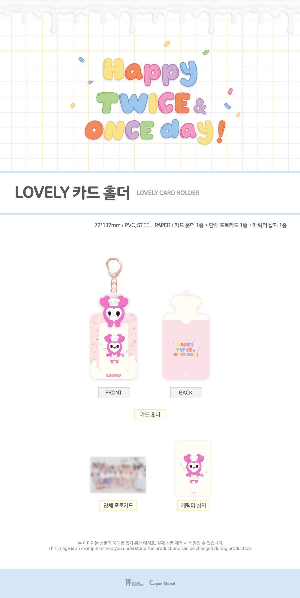 TWICE [HAPPY TWICE & ONCE DAY!] LOVELY Card Holder