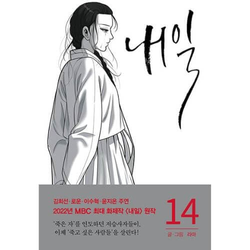 My Beauty Tool Jellyfish Silicone Brush - Daebak Box