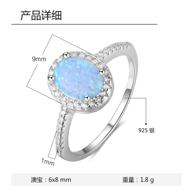 Promise Ring Sterling Silver Ring with Blue Simulated Opal