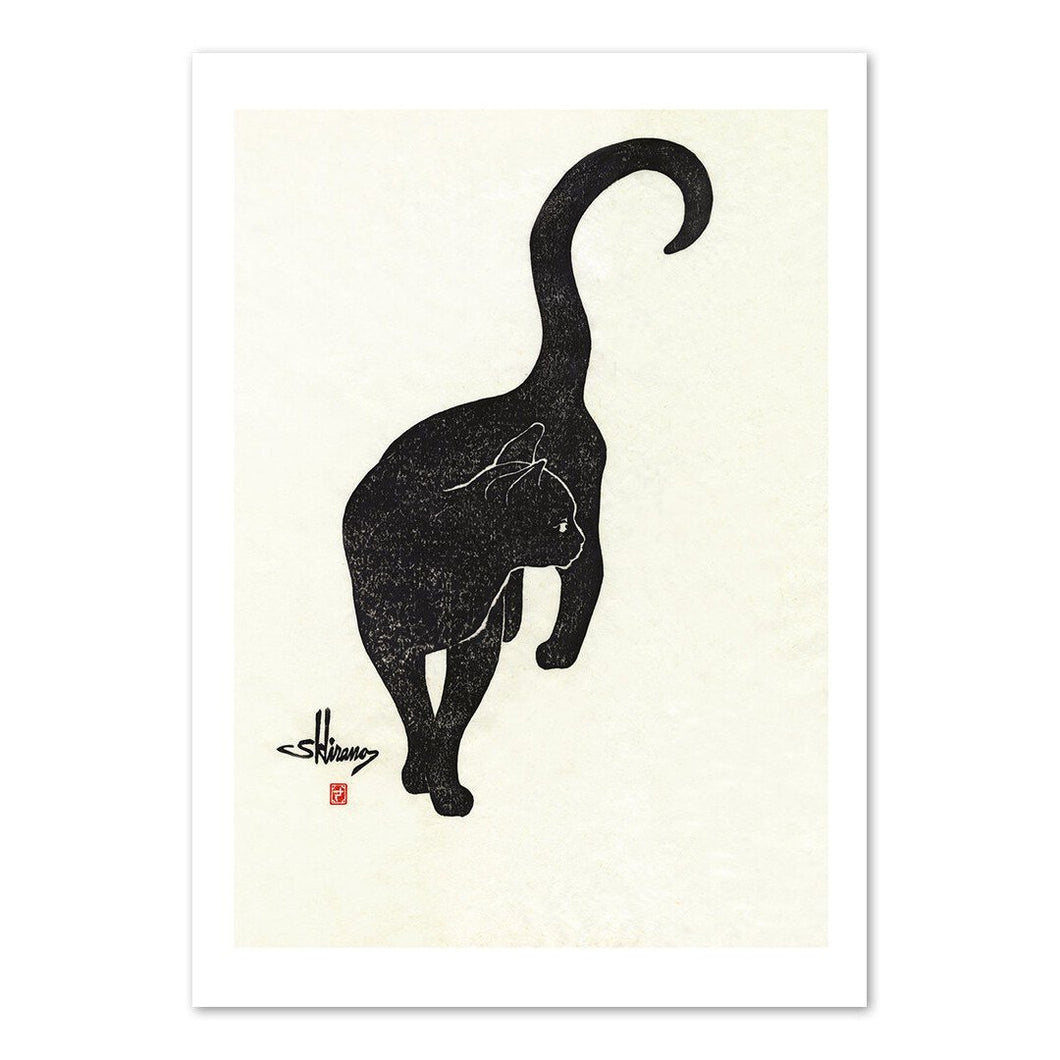 Cat A3 Print from Ezen