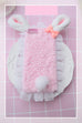 Original pink rabbit phone case PL10336