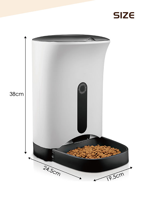 Voice Recording Automatic Cat Feeder 4 Meal Programmable Pet Feeder w/ Auto-Stop Dispense Sensor - 4.3L
