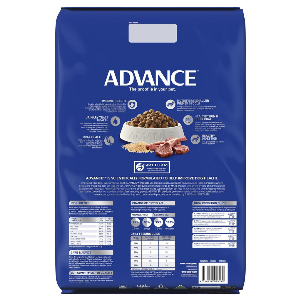 Advance Adult Dog All Breed Dry Dog Food Lamb 20kg Everyday Pets