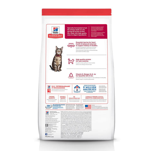 Image of Hill's Adult Cat (1-6) Dry Cat Food Chicken Recipe Back