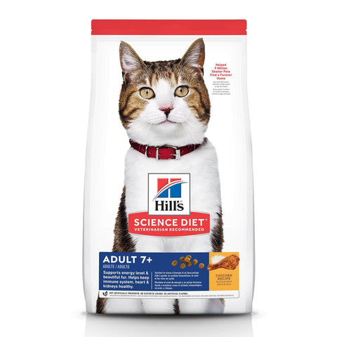 Image of Hill's Adult Cat (7+) Dry Cat Food Chicken Recipe