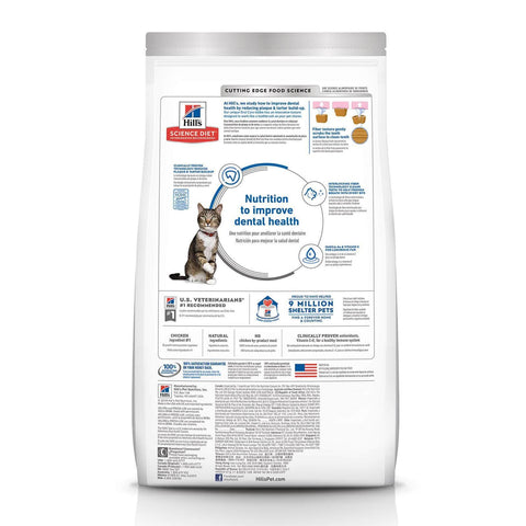 Image of Hill's Adult Cat Oral Care Cat Dry Food Chicken Recipe Back