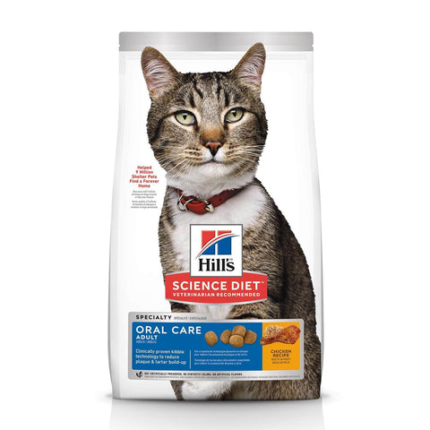 Image of Hill's Adult Cat Oral Care Cat Dry Food Chicken Recipe