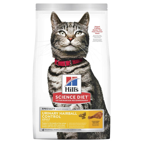 Image of Hill's Adult Cat Urinary Hairball Control Dry Cat Food Chicken Recipe