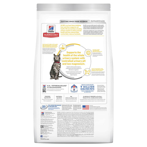 Image of Hill's Adult Cat Urinary Hairball Control Dry Cat Food Chicken Recipe Back