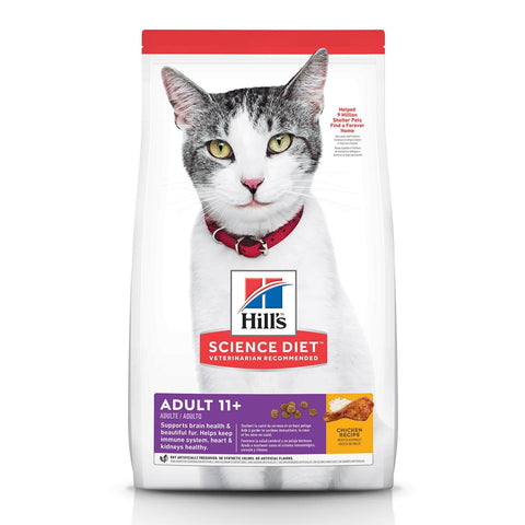 Image of Hill's Adult Mature Senior Cat (11+) Dry Cat Food Chicken Recipe