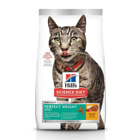 Image of Hills Science Diet Perfect Weight Chicken Recipe Adult Dry Cat Food