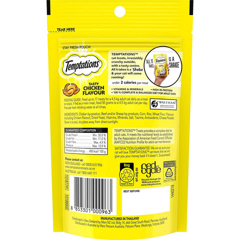 Image of Temptations Cat Treats Tasty Chicken 85g Back
