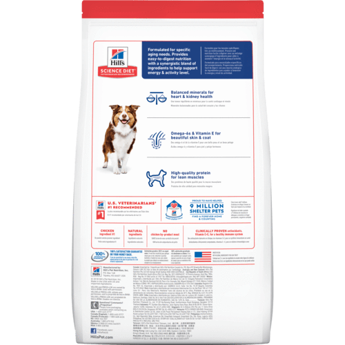 Hill's Adult Dog 7+ Dry Dog Food 7.5kg Everyday Pets