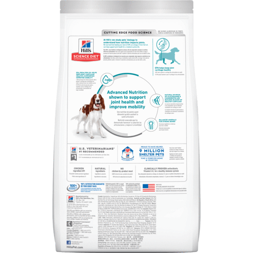 Hill's Adult Healthy Mobility Dry Dog Food 12kg Everyday Pets
