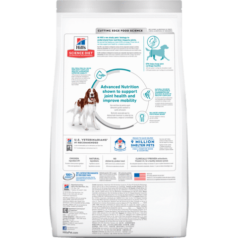 Image of Hill's Adult Healthy Mobility Dry Dog Food 12kg Everyday Pets