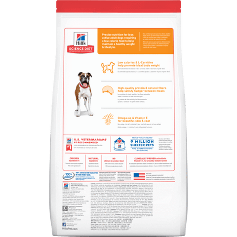 Image of Hill's Light Adult 1-6 Dry Dog Food 12kg Everyday Pets