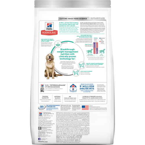 Hill's Adult Perfect Weight Dry Dog Food 12.9kg Everyday Pets