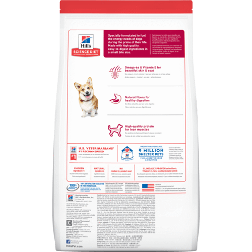 Hill's Adult Dog 1-6 Small Bites Chicken & Barley Recipe Dry Dog Food 2kg Everyday Pets