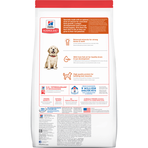 Hill's Puppy Large Breed Dry Dog Food 3kg Everyday Pets