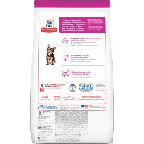 Hill's Puppy Small Bites Dry Dog Food 1.5kg Everyday Pets