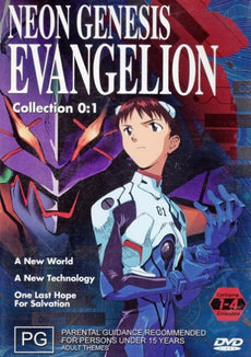 DVD - Neon Genesis Evangelion Collection 0:1 [1995] (Used)