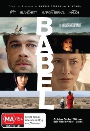 DVD - Babel (Preowned)