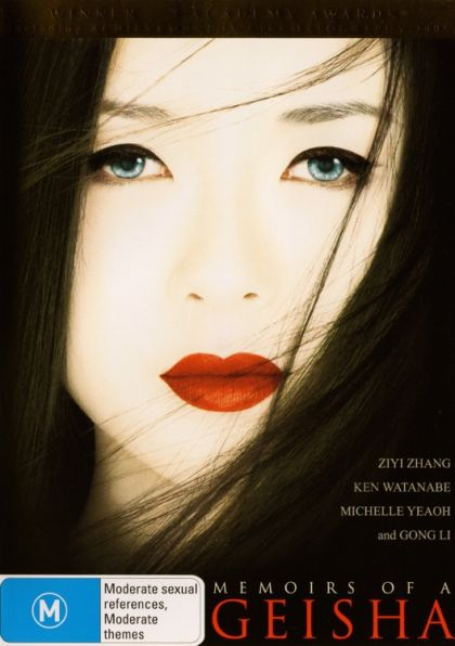 DVD - Memoirs Of A Geisha [2005] (Preowned)