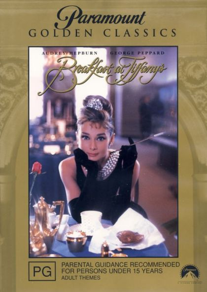 DVD - Breakfast at Tiffany's [1961] (Preowned)