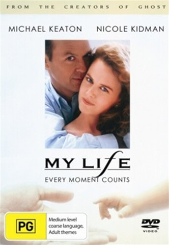 DVD - My Life [1993] (Preowned)