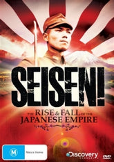 DVD - Seisen : The Rise & Fall Of The Japanese Empire (Brand New Sealed)