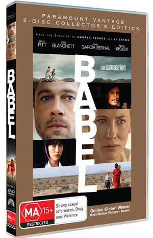DVD - Babel [2006] (Preowned)
