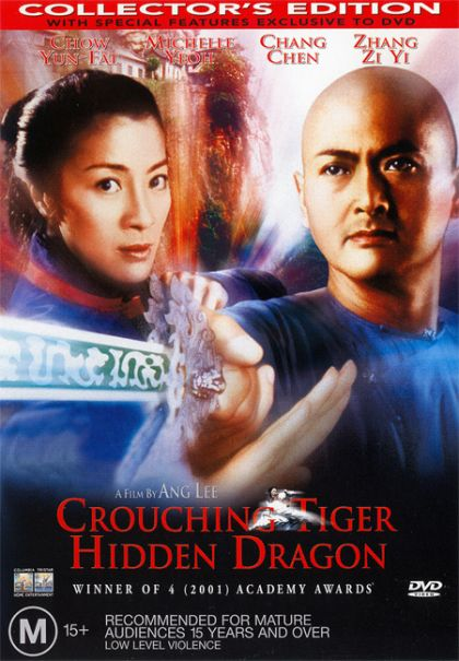 DVD - Crouching Tiger Hidden Dragon [2000] (Preowned)