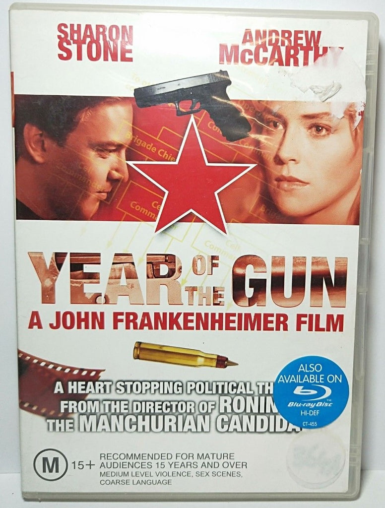 DVD - Year Of The Gun [1991] (Preowned)