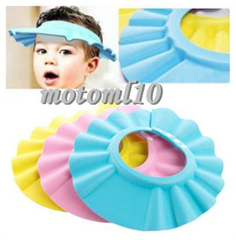 Baby Shower Adjustable Cap Bath Wash Hair Shield Hat Bathing