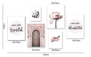 Wall Art Canvas Poster Pink Flower Old Gate-Decorative Picture Painting - Door