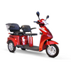 Image of EWheels EW-66 Two Passenger 3 Wheel Mobility Scooter