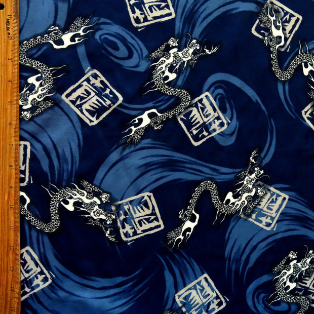 Chinese Dragons on Navy Microfiber Boardshort Fabric