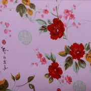"Pink Asian Cotton Knit Fabric - 31"" Remnant"