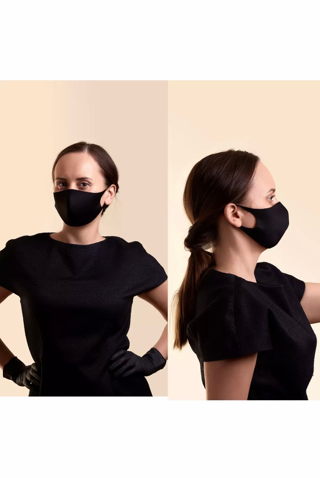 Face Mask Black  FREE DELIVERY