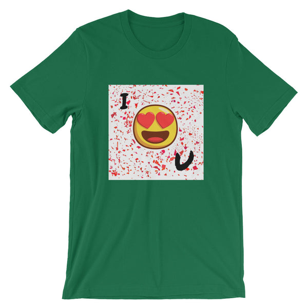 Love You Short-Sleeve T-Shirt-Kelly