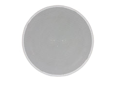 DLS IC646 - Single stereo In ceiling speaker - Single, DLS, In Ceiling Speaker - Auratech LLC