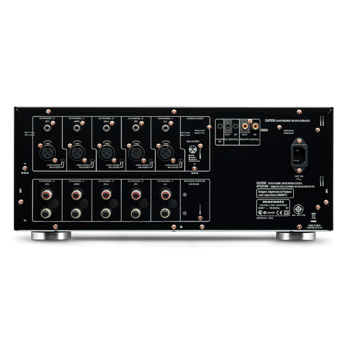 Marantz MM7055 - 5 Channel Power Amplifier - Auratech LLC