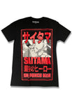 ONE PUNCH MAN S2 - SAITAMA ADULT SHIRT