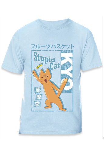 FRUITS BASKET 2019 - STUPID CAT ADULT SHIRT