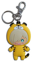 YURI ON ICE!!! - SD YURIO TIGER PAJAMAS PVC KEYCHAIN